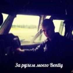 Молодой парень. Секс девушкам и женщинам в Костроме